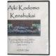 Aiki Kodomo Kenshukai 2010 – Educators Workshop #3